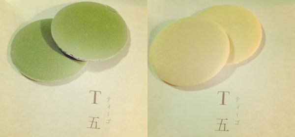 五郎丸屋 T五(ティーゴ)