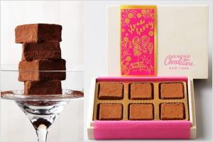2018年バレンタイン特集(海外) 5th AVENUE Chocolatiere(フィフスアヴェニュー・チョコラティア)