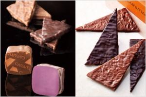 2018年バレンタイン特集(海外) Benoit Chocolats(ブノワ・ショコラ)
