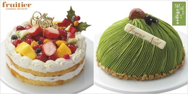 2018年クリスマスケーキ(配送) イオン
