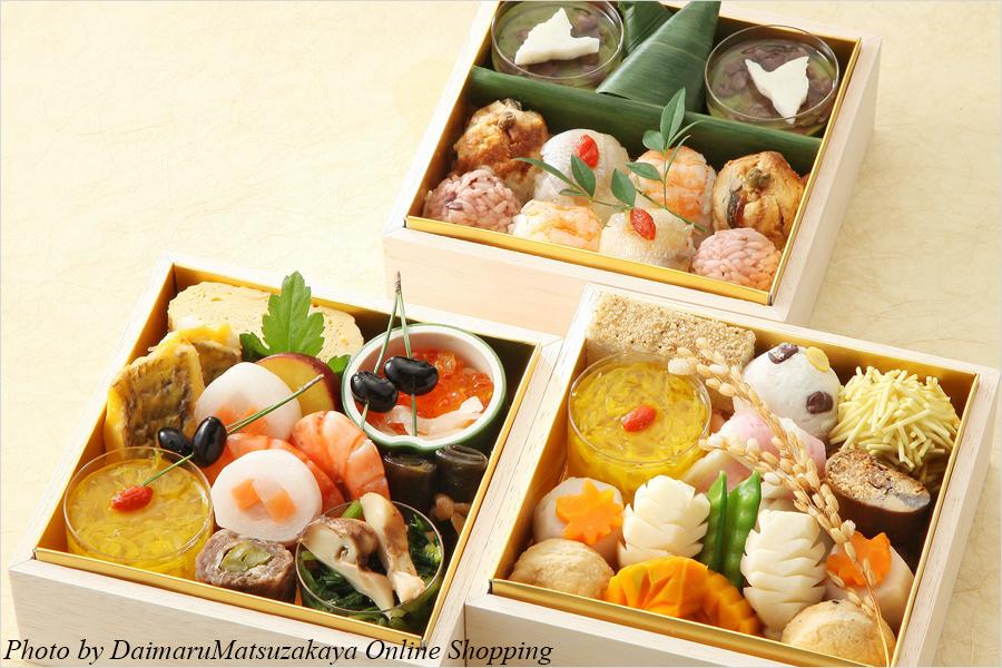 2020年 敬老の日 9月21日 お膳 京料理 美濃吉 慶祝長寿 豊寿の宴