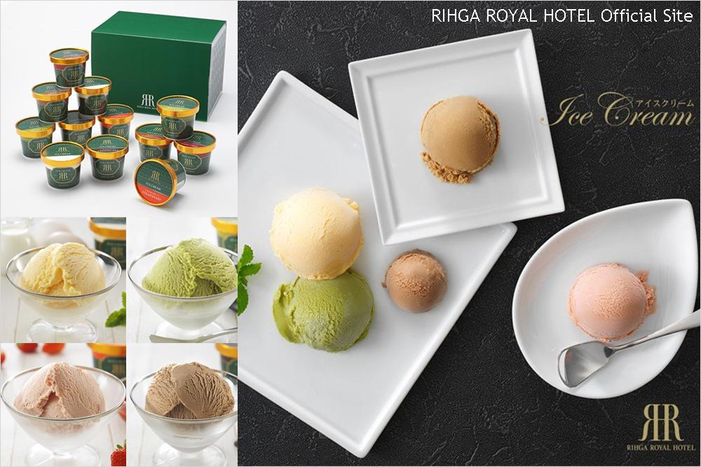 2020年 お中元 サマーギフト 夏ギフト アイスクリーム リーガロイヤルホテル RIHGA ROYAL HOTEL