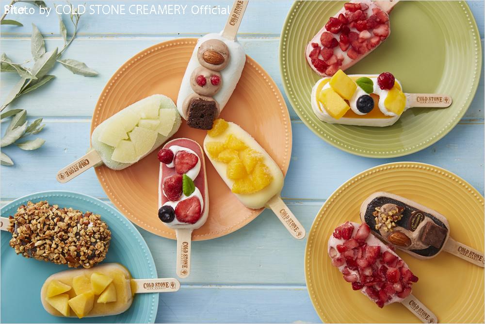 2020年 お中元 サマーギフト 夏ギフト アイスクリーム コールド・ストーン・クリーマリー COLD STONE CREAMERY
