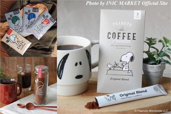 2020年 ホワイトデー White Day INIC MARKET コーヒーギフト