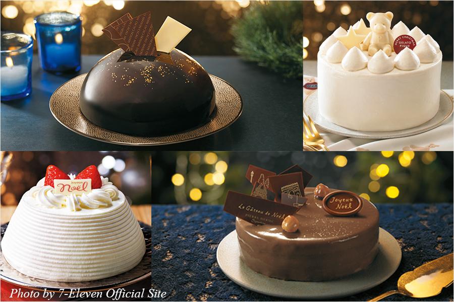 2020年 クリスマス ケーキ 配送 クリスマスケーキ Christmas Cake セブンイレブン