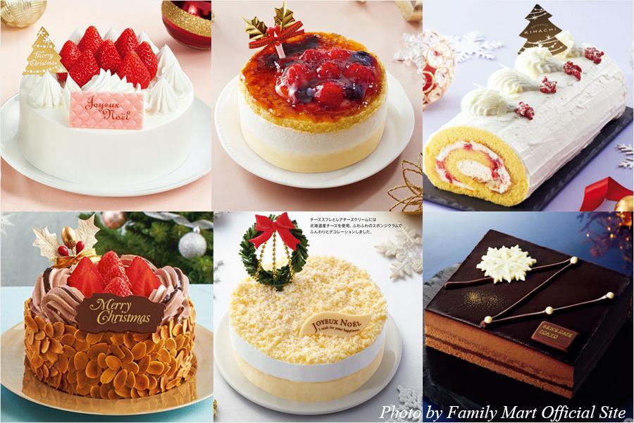 2020年 クリスマス ケーキ 配送 クリスマスケーキ Christmas Cake ファミリーマート