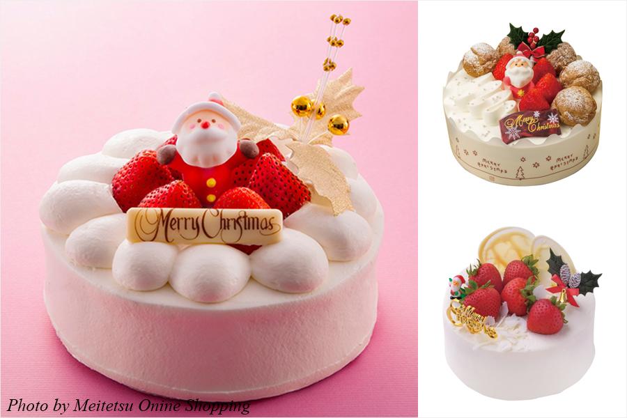 2020年 クリスマス ケーキ 配送 クリスマスケーキ Christmas Cake 名鉄 Meitetsu