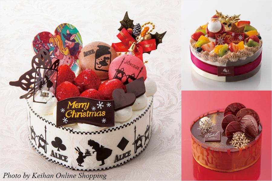 2020年 クリスマス ケーキ 配送 クリスマスケーキ Christmas Cake 京阪