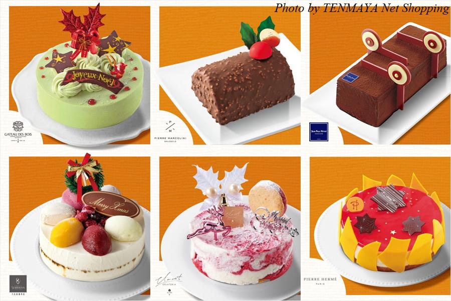 2020年 クリスマス ケーキ 配送 クリスマスケーキ Christmas Cake 天満屋
