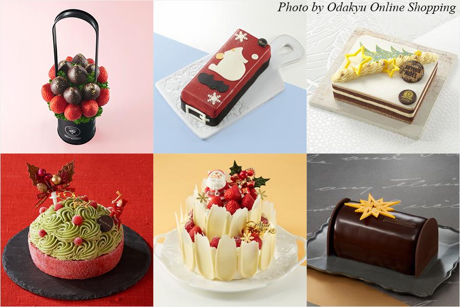 2020年 クリスマス ケーキ 配送 クリスマスケーキ Christmas Cake 小田急