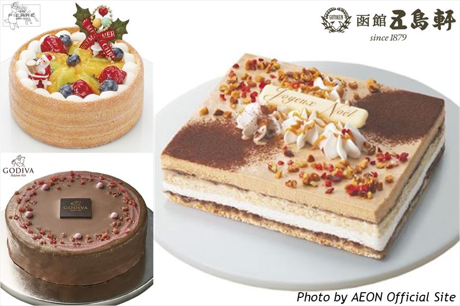 2020年 クリスマス ケーキ 配送 クリスマスケーキ Christmas Cake AEON イオン