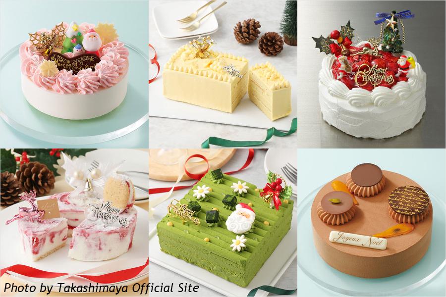 2020年 クリスマス ケーキ 配送 クリスマスケーキ Christmas Cake 高島屋 TAKASHIMAYA