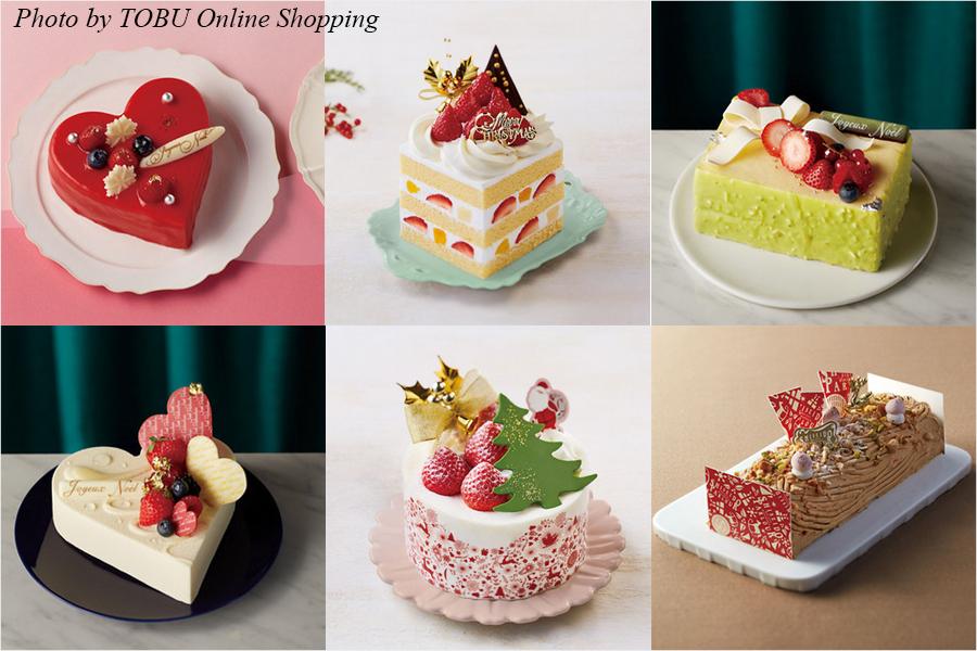 2020年 クリスマス ケーキ 配送 クリスマスケーキ Christmas Cake 東武百貨店