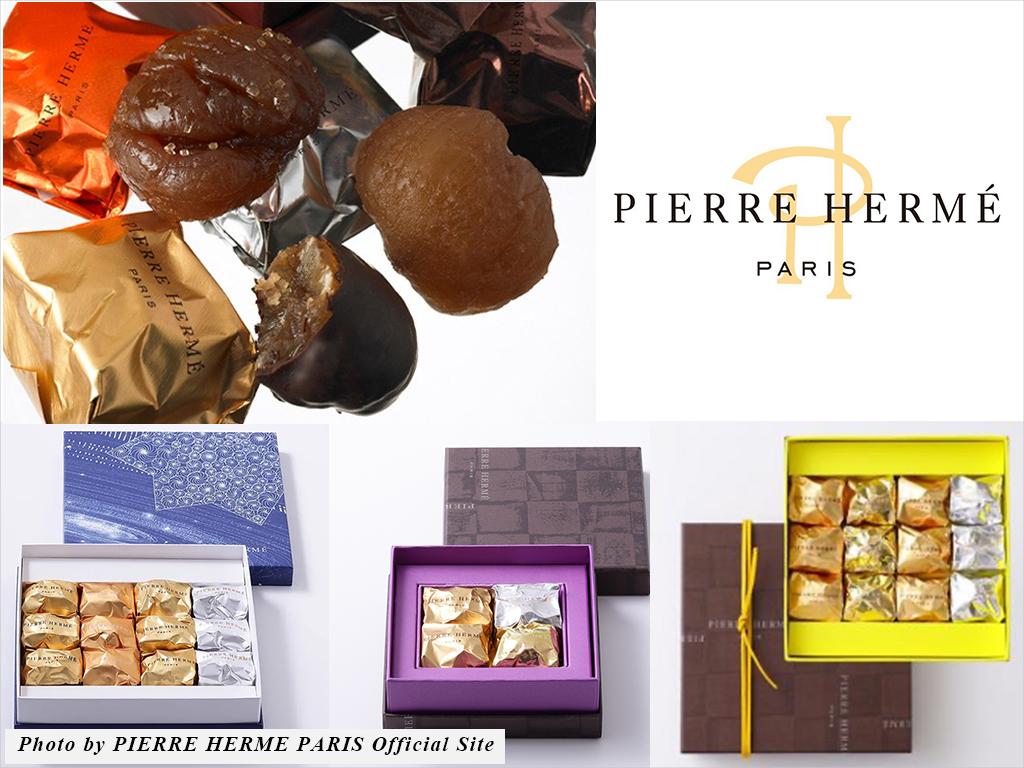 2021 マロングラッセ 栗 マロンスイーツ 期間限定 徹底調査 比較 種類 ブランド PIERRE HERME PARIS ピエールエルメ
