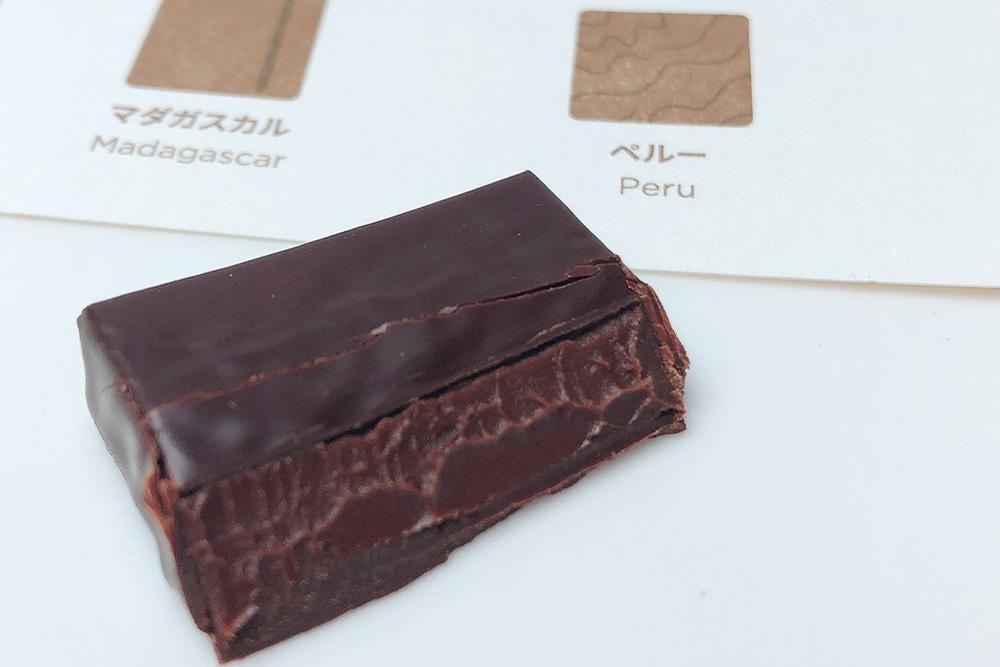 お取り寄せスイーツ LE CHOCOLAT ALAIN DUCASSE ル・ショコラ・アラン・デュカス ショコラ ガナッシュ・オリジン マダガスカル ペルー ジャワ チョコレート サロン・デュ・ショコラ