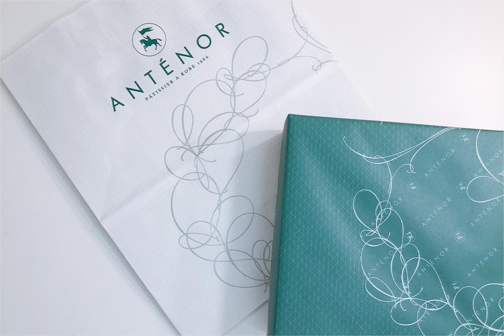 お取寄せ ANTENOR アンテノール 国産果実のフルーツジュレ ゼリー ジュレ 季節限定 夏限定 お中元 サマーギフト