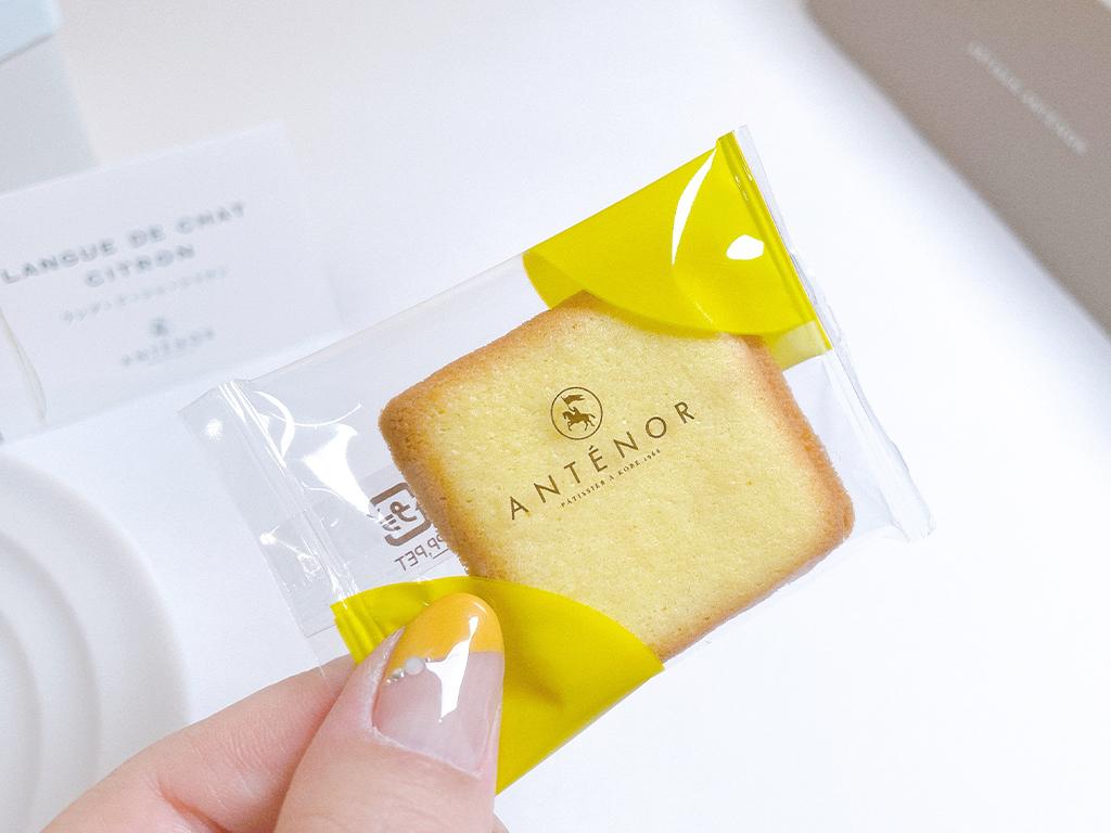 お取り寄せ アンテノール ANTENOR クッキー 焼き菓子 ラングドシャ 缶入り 缶入りクッキー シトロン 神戸スイーツ 神戸みやげ ラング・ド・シャ