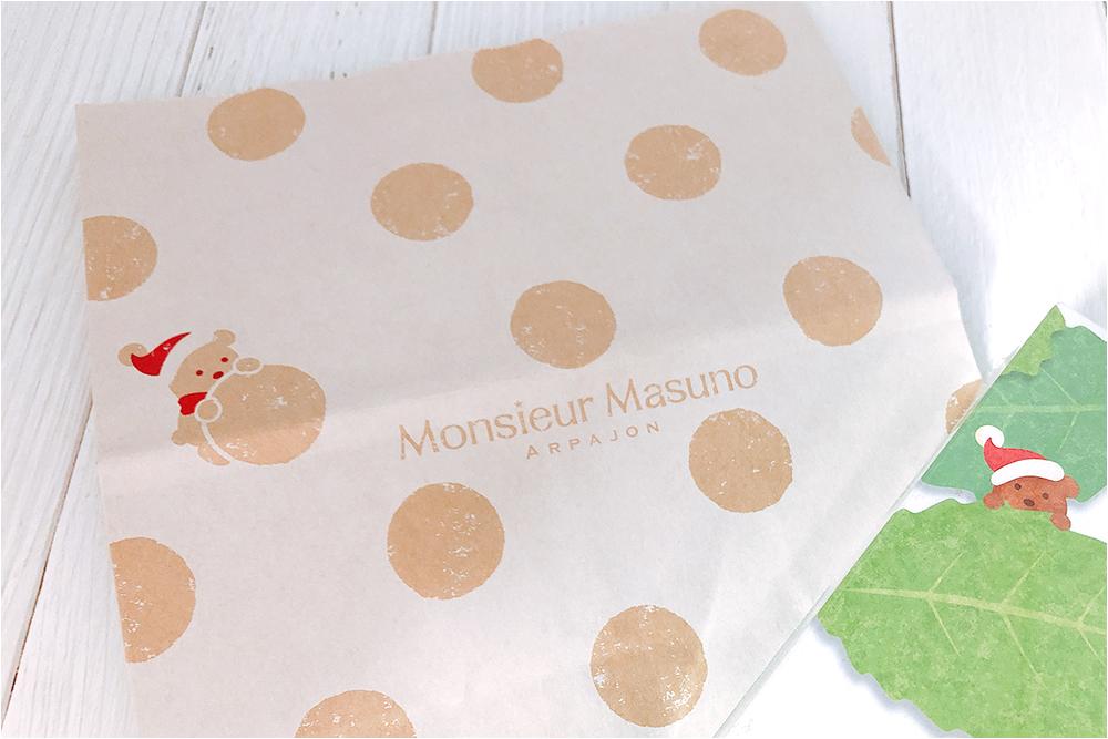 お取り寄せ ムッシュ・マスノ アルパジョン Monsieur Masuno ARPAJON フロランタン リーフパイ 焼き菓子 仙台みやげ 宮城みやげ 仙台スイーツ 宮城スイーツ