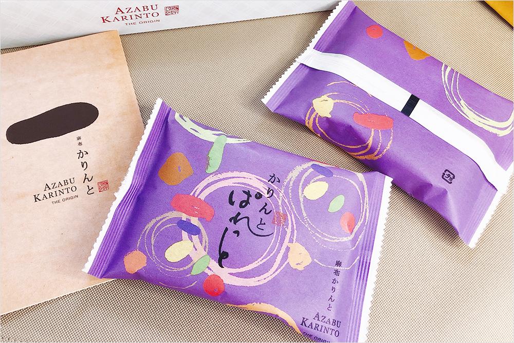 お取り寄せスイーツ AZABU KARINTO 麻布かりんと ぱれっとかりんと かりんとう 専門店 麻布十番 個包装