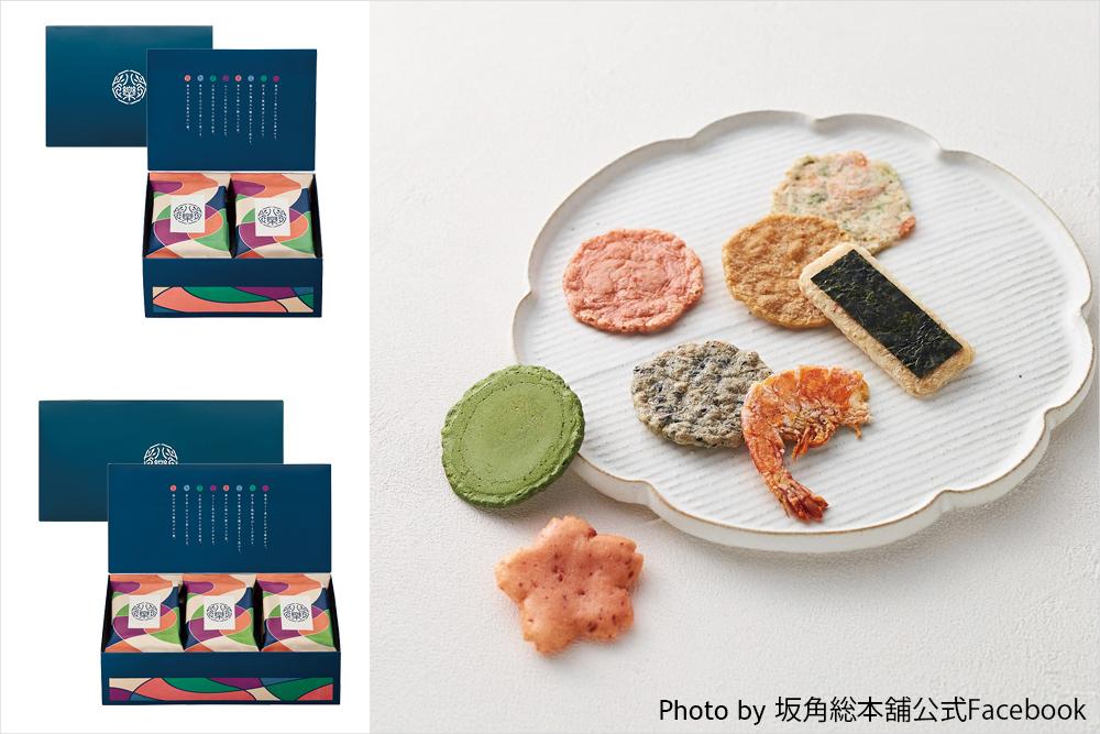お取寄せ 坂角総本舖 BANKAKU ゆかり 海老 八楽 やらく おかき 煎餅 せんべい 詰合せ