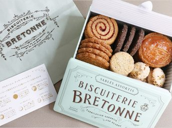 お取り寄せスイーツ BISCUITERIE BRETONNE ビスキュイテリエ・ブルトンヌ クッキー缶 焼菓子 フランス クッキーアソルティ
