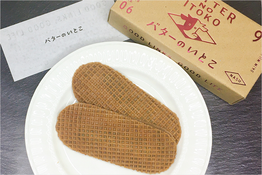 お取り寄せ バターのいとこ 半生菓子 Chus チャウス BUTTER NO ITOKO 栃木スイーツ