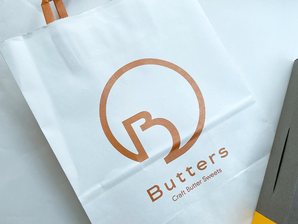 お取り寄せ Butters バターズ クラフトバタースイーツ専門店 クラフトバターケーキ バターケーキ 東京スイーツ 東京みやげ 手土産 おうちカフェ HiOLI ヒオリ