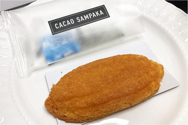 お取り寄せスイーツ CACO SAMPAKA カカオサンパカ スペイン フィナンシェ