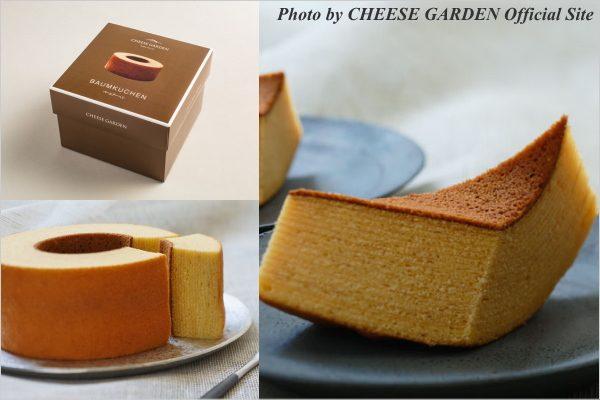 お取り寄せ CHEESE GARDEN(チーズガーデン) 御用邸バームクーヘン