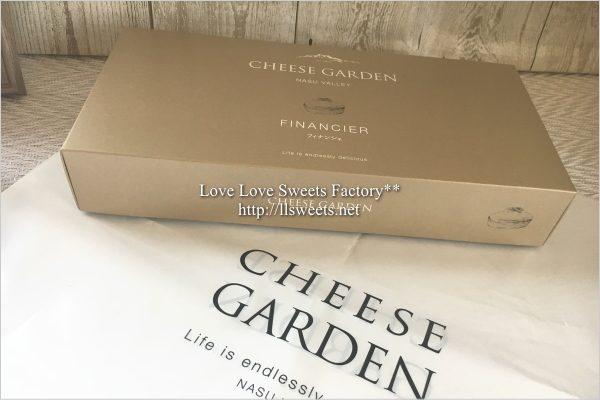 お取り寄せ CHEESE GARDEN(チーズガーデン) フィナンシェ