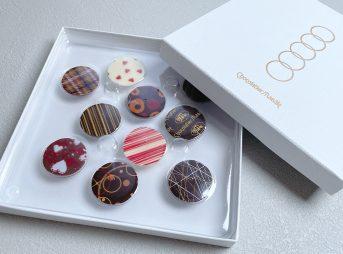 お取り寄せ チョコレート ショコラ ショコラティエマサール Chocolatier Masale マサールラクテ パレットショコラ プリントチョコ 北海道スイーツ 北海道みやげ
