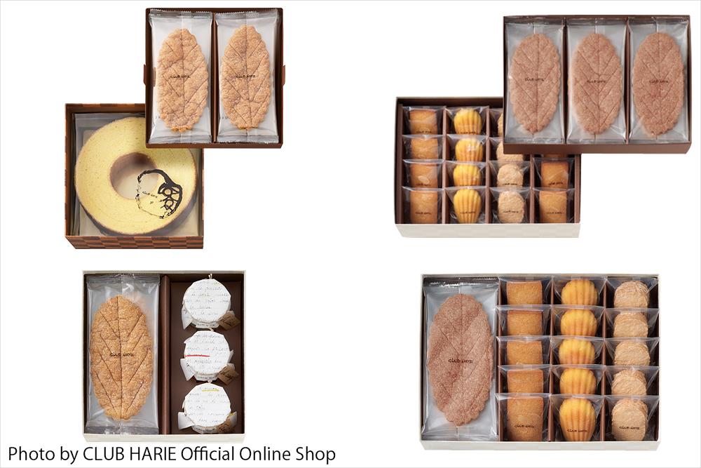 お取寄せ CLUB HARIE クラブハリエ リーフパイ 贈答品 贈り物 手土産 手みやげ