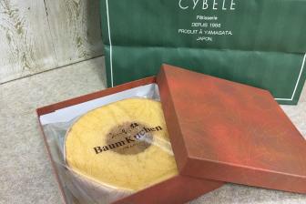 お取り寄せ CYBELE シベールの杜 バウムクーヘン