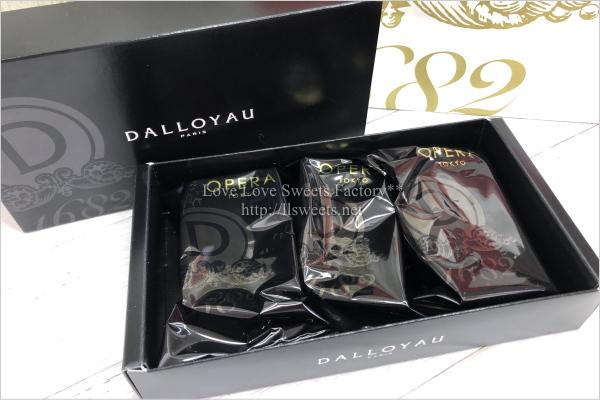 お取り寄せスイーツ DALLOYAU ダロワイヨ オペラ オペラトーキョー 焼菓子