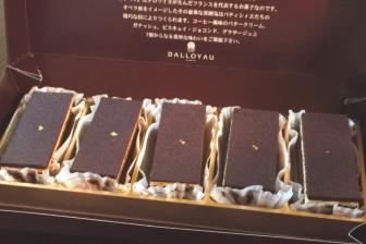 お取り寄せスイーツ DALLOYAU ダロワイヨ オペラ ガトーショコラ チョコレートケーキ