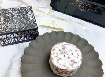 お取り寄せ DEMEL デメル オーストリア ウィーン 季節限定 秋冬限定 チョコレート ショコラーデントルテ ジャンドゥーヤ パケ買い 高級 バレンタイン