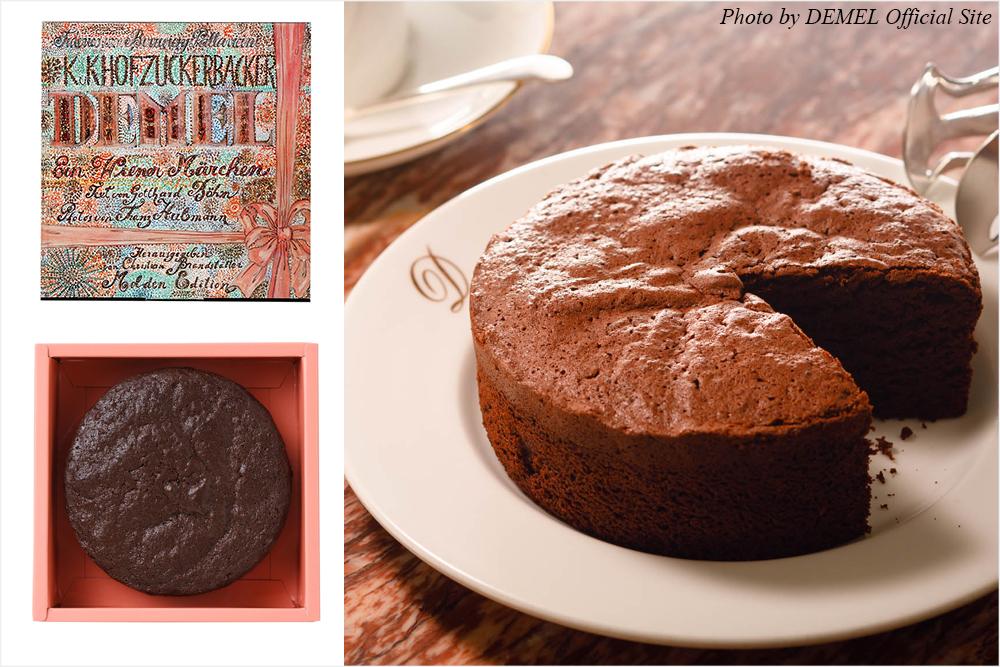 お取り寄せスイーツ DEMEL デメル ショコラーデントルテ Schokoladen Torte オーストリア デメルジャパン チョコレートケーキ