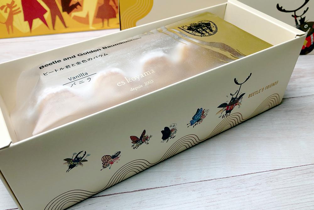 お取り寄せ es koyama エスコヤマ バウムクーヘン ビートル君と金色のバウム 絵本 小山進 ビートルくんときんいとのバウム 杉並良仁 三田 兵庫