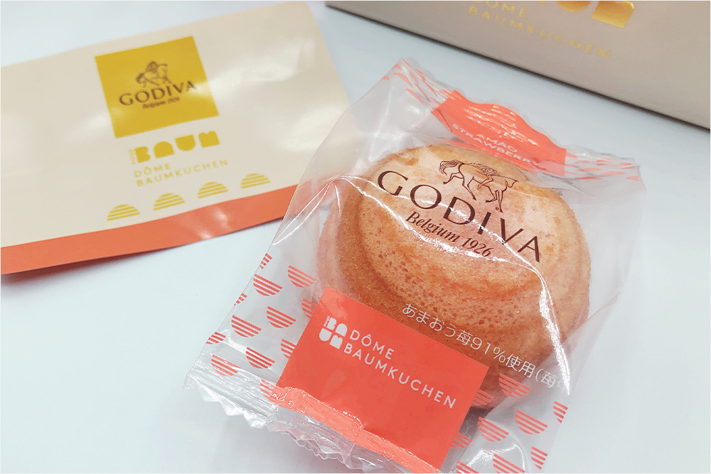 お取り寄せ GODIVA ゴディバ ベルギー王室御用達 ベルギー ドームバームクーヘン バームクーヘン バウムクーヘン 焼菓子 限定 季節 インスタ映え フォトジェニック