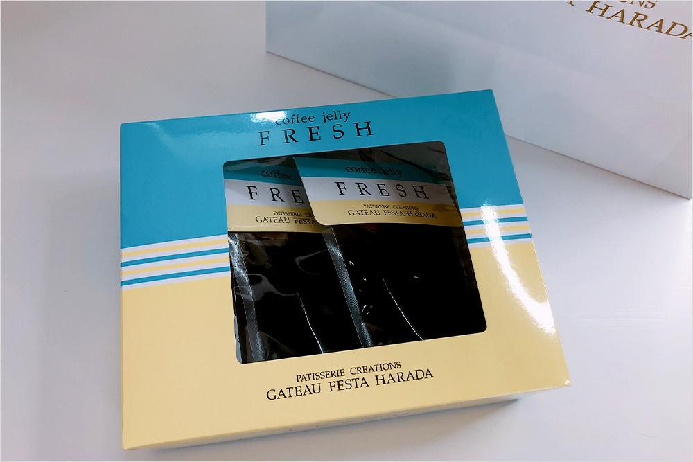 お取り寄せ GATEAU FESTA HARADA ガトーフェスタハラダ 期間限定 夏限定 コーヒーゼリー フレッシュ ハワイコナ お中元 ゼリー 群馬スイーツ