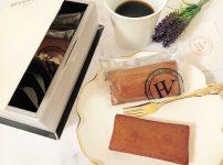 お取り寄せ HUGO&VICTOR ユーゴ・アンド・ヴィクトール パリ フランス ショコラティエ フィナンシェ 高級 ラグジュアリー フィガロ誌 チョコレート