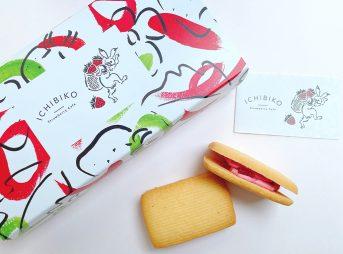 お取り寄せスイーツ いちびこ ICHIBIKO いちご バターサンド いちごスイーツ ミガキイチゴ いちごスイーツ専門