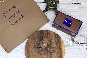 お取り寄せスイーツ JEAN-PAUL HEVIN ジャン=ポール・エヴァン エテュイ アマンドカフェ チョコレート