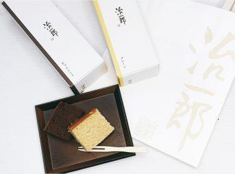 お取り寄せスイーツ Jiichiro 治一郎 かすてら かすていら カステラ 素焚糖 プレーン チョコレート 含蜜糖