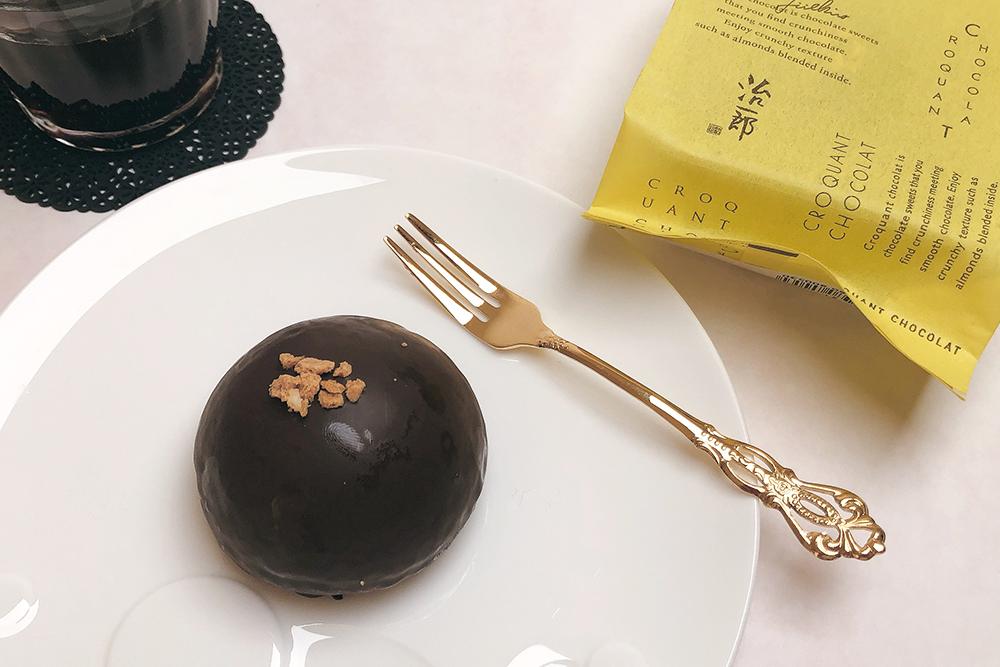 お取り寄せ Jiichiro 治一郎 バウムクーヘン クロッカンショコラ ショコラ バレンタイン限定 数量限定 季節限定