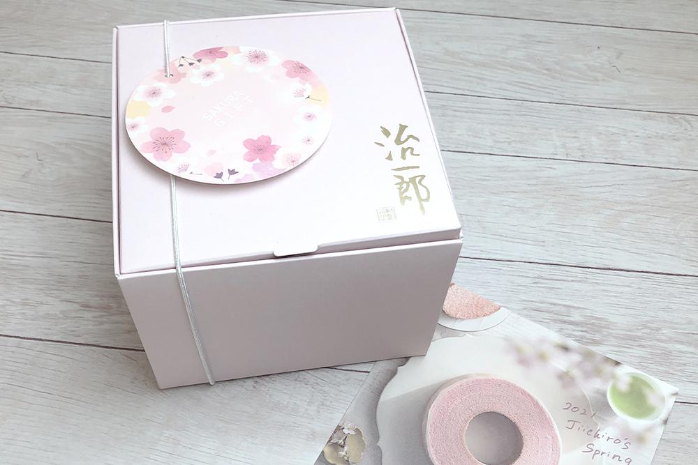 お取り寄せ Jiichiro 治一郎 期間限定 桜商品 季節限定 春限定 春スイーツ 桜スイーツ バウムクーヘン ラスク 桜ギフト