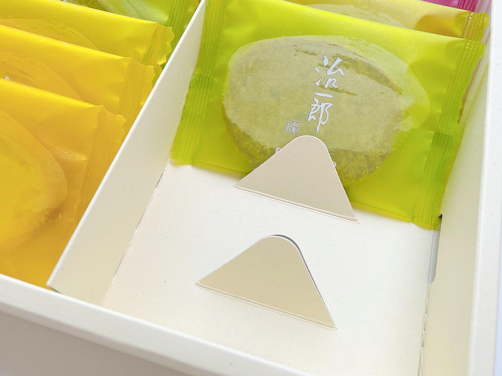お取り寄せ 治一郎 Jiichiro バームクーヘン バウムクーヘン ラスク 治一郎のラスク バターラスク ピスタチオラスク ラズベリーラスク 詰合せ 贈り物