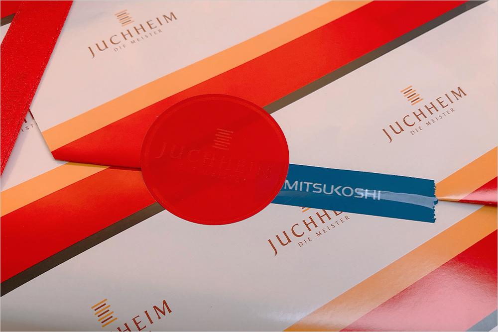 お取り寄せ JUCHHEIM DIE MEISTER ユーハイムディーマイスター バウムクーヘン バームクーヘン バウムブリュッケ 期間限定 季節限定 チョコレート 贈り物