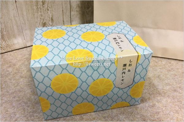 お取り寄せ かぶきあげTOKYO 歌舞伎揚 しお 瀬戸内レモン