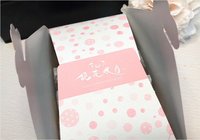 お取り寄せスイーツ ぎんざ鏡花水月 ゆしま花月 かりんとう GINZA KYOUKASUIGETSU 銀座シックス